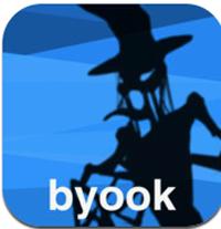 icone2 Test de Little Fear : une histoire effrayante mise en scène par Byook (gratuit)