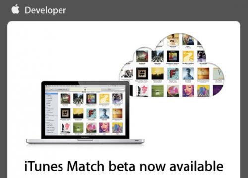 itunes match letter 500x359 iTunes Match bientôt en orbite ?