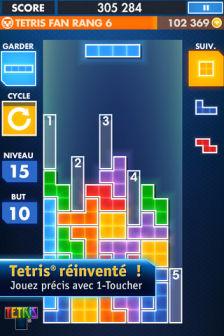 1 Toucher Tetris se refait une beauté sur iPhone !