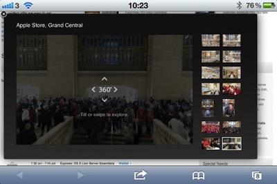 Grand central 3 LApple Store de Grand Central en 360° sur le site dApple !
