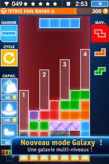 Mode galaxy Tetris se refait une beauté sur iPhone !