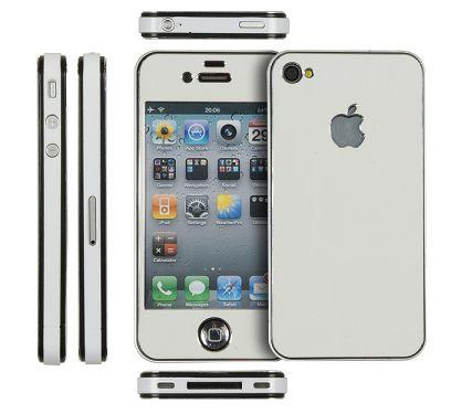 aluminize White Concours : Une protection SkinPlayer Aluminize pour iPhone 4 et 4S à gagner (44,95€)