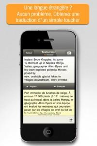 mzl.novxkfmk.320x480 75 200x300 Test dABBYY TextGrabber + Translator: reconnaissance de texte et traduction en une seule application (0,79€)