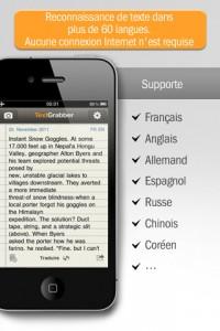 mzl.yunzcige.320x480 75 200x300 Test dABBYY TextGrabber + Translator: reconnaissance de texte et traduction en une seule application (0,79€)