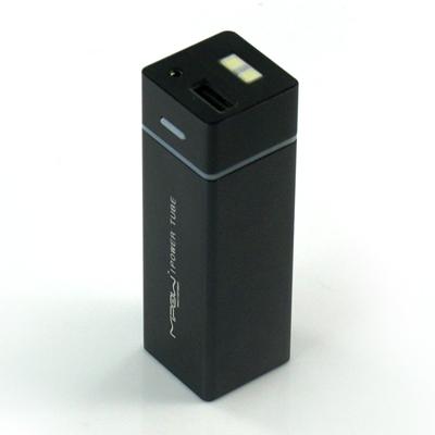TestMipow5500 003 Test de la Batterie Mipow Power Tube : Une batterie pour les charger tous ! (79€)