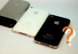 article rumeur semaine 4 iphone5 été e1327686084940 Les rumeurs de la semaine : iPhone 5 et date de sortie