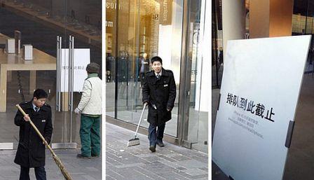 Nettoyage et pancarte iPhone 4S Chine