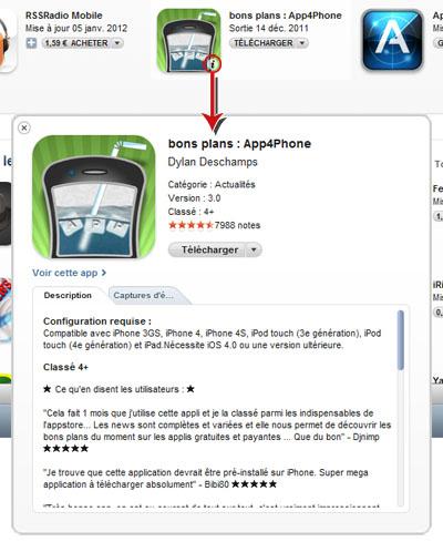 popup itunes iTunes Store : amélioration de lergonomie
