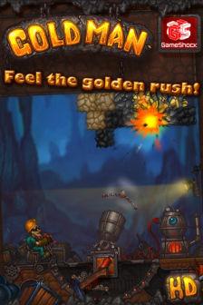 Goldman HD Les bons plans de lApp Store ce vendredi 17 février 2012