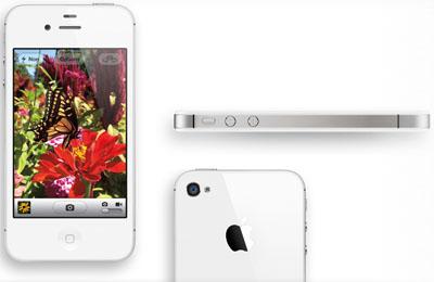 iphone4s USA : des ventes diPhone qui chutent ?
