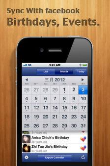 Calendar Pro Les bons plans de lApp Store ce mardi 13 mars 2012