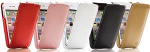 CcrsIssentiel 033 Concours : Une nouvelle Coque Prestige Issentiel pour iPhone 4/4S à gagner (44,95€)