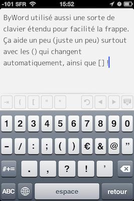 TestByWord 011 Test de ByWord   Un éditeur de texte totalement intégré à lunivers Apple (2,39€)