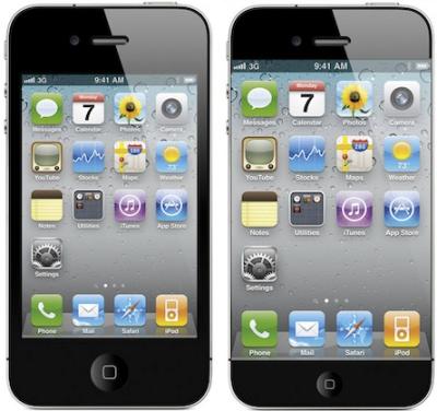 rumeur sem 12 écran iPhone Les rumeurs de la semaine: écran 4,6 pouces, 4G et IOS 6...