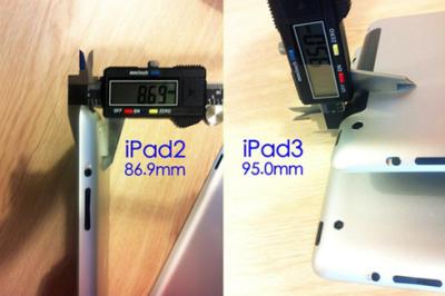 rumeur semaine 9 épaisseur Les rumeurs de la semaine: MacBook 14 et les dernières pour liPad 3