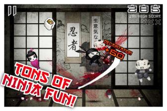 Pocket Ninja Les bons plans de lApp Store ce lundi 23 avril 2012