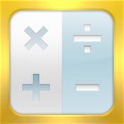 icone1 Test de Soulver, une calculatrice intelligente (2.99€)