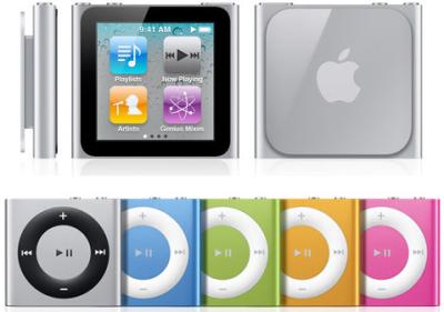 sem14 rumeur iPod nano iPod shuffle Les rumeurs de la semaine: iPanel, iPhone 5, iPad Mini, iOS6...