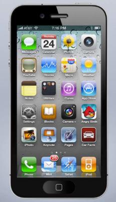sem16 rumeur iPhone 4 Pouces Les rumeurs de la semaine: iPad mini, Facetime, iPhone 5 avec écran 4 pouces...
