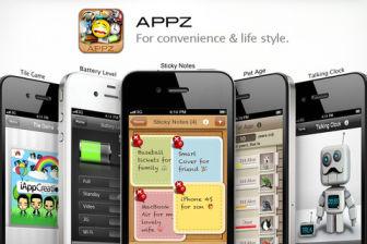AppZ Les bons plans de lApp Store ce mardi 8 mai 2012