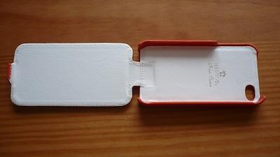 CcrIssentielOrange 009 Concours : Une nouvelle Coque Prestige Issentiel pour iPhone 4/4S à gagner (44,95€)