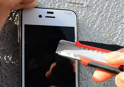 Hendrix V2 1 10€ de réduction sur la protection indestructible Hendrix GlassGuard !