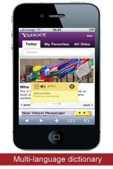 Tap Dictionnary Les bons plans de lApp Store ce lundi 14 mai 2012