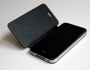 reliure Nouveauté App4Shop : Les façades arrières à clapet pour iPhone 4 et 4S !