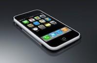 iPhoneV1 e1357752351525 Découverte de liPhone : déjà 6 ans !