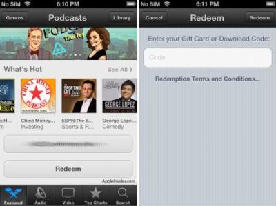 rumeur podcast payant Les rumeurs de la semaine:  iPhone 5, NFC, Micro USB, Podcast...