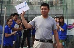 Pas de remous pour larrivée de liPad 3 en Chine