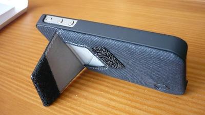 CcrsWalletStand 006 Concours : 1 coque Wallet Stand de Arctic pour iPhone 4/4S à gagner (21€)