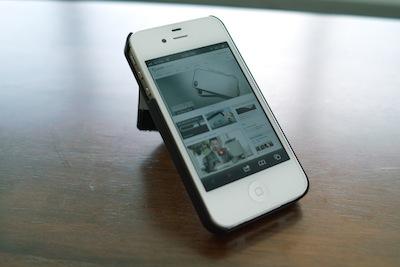 CcrsWalletStand 010 Concours : 1 coque Wallet Stand de Arctic pour iPhone 4/4S à gagner (21€)