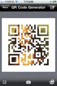 Generate Colorfull Code result 200x300 Les bons plans de l'App Store ce mercredi 22 Août 2012