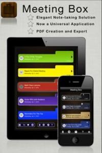 Meeting Box result 200x300 Les bons plans de l'App Store ce jeudi 23 Août 2012