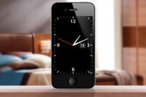 Quick Alarm result 300x200 Les bons plans de l'App Store ce vendredi 17 août 2012