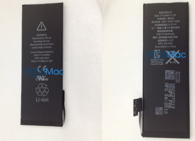 rumeur iPhone 5 batterie Les rumeurs de la semaine: iPhone 5, iOS6...