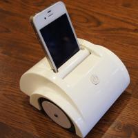 Helios une Helios: Votre iPhone devient (presque) autonome!