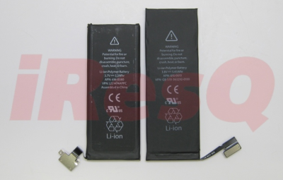 iPhone 5 batterie Dossier : Comment sera le nouvel iPhone 5 ?