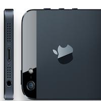 iPhone 5 logo Récap : Tout savoir sur liPhone 5
