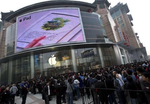 APS pekin Ouverture du plus grand Apple Store dAsie à Pékin