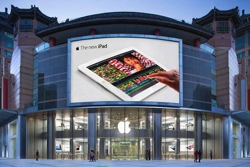 Pekin APS Ouverture du plus grand Apple Store dAsie à Pékin