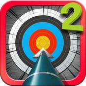 Test ArcherWorldCup L'application gratuite du jour : ArcherWorldCup2