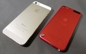 iPod Touch New 300x190 Premières photos et déballages des iPod Touch et Nano