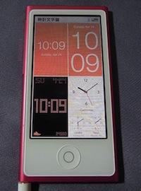 ipod Touch Premières photos et déballages des iPod Touch et Nano