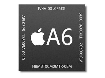 rumeur A7 Les rumeurs de la semaine: New iPad, iPod Touch, Processeur A7...