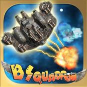 mzl.eslxzvnh.175x175 75 Test de BSquadron Battle for Earth : du Rétro en veux tu, en voilà ! (0,89€)