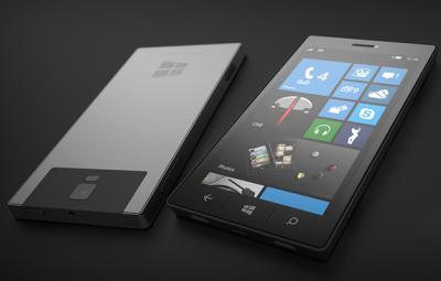 rumeur Microsoft smartphone Les rumeurs de la semaine: iOS7, iCloud, iPad Mini...