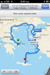2 200x300 Quand Google Maps pousse les utilisateurs sous iOS6