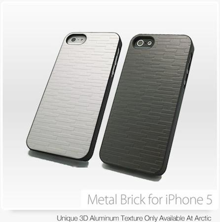 Coque Metal Weave, existe en 2 couleurs